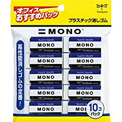 トンボ鉛筆 消しゴム MONO PE01 10個 JCA-061