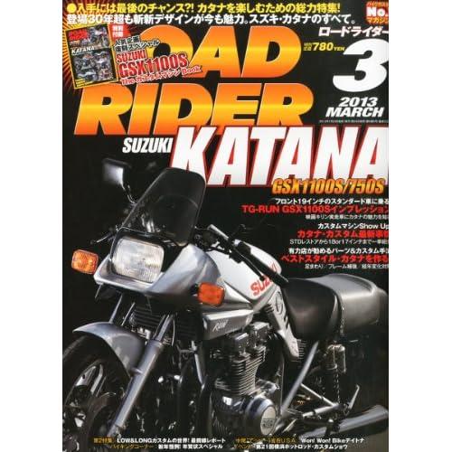 ROAD RIDER (ロードライダー) 2013年 03月号 [雑誌]