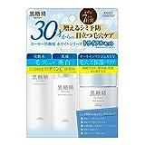 【KOSE】 コーセー 黒糖精 プレミアム ホワイト 美白 トライアルセット 3点 化粧水 乳液 オールインワン 30ml + 30ml + 27g