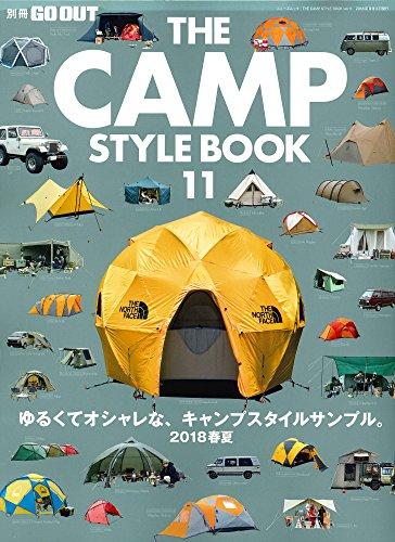 THE CAMP STYLE BOOK vol.11 [ゆるくてオシャレな、キャンプスタイルサンプル。 2018 春夏] (ニューズムック 別冊GO OUT)
