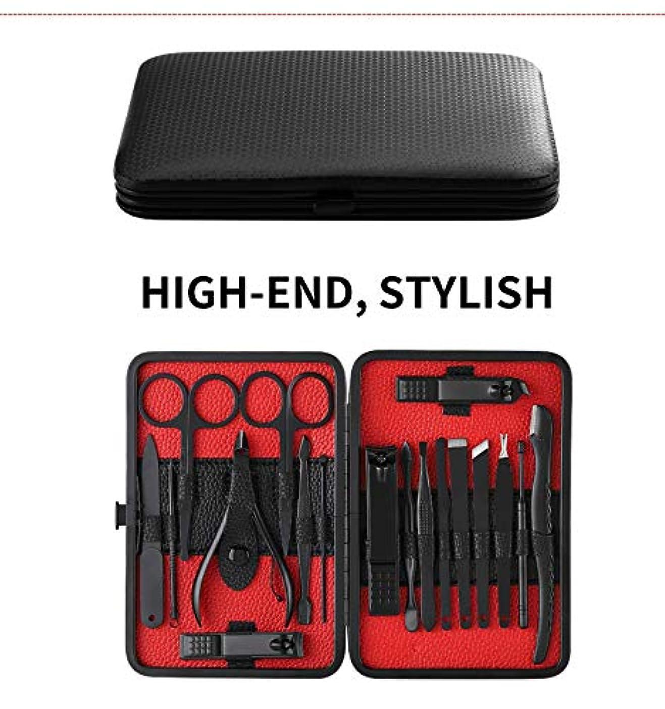 証言ステレオボーナス18pcs Manicure Set Nail Clippers Kit Pedicure Care Tools Black Men Grooming Kit With Black PU Leather Case for...