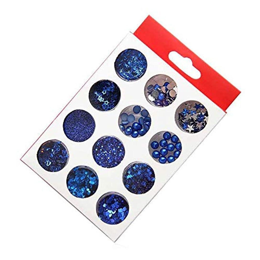 12ピースレッドラウンドヘキサゴンネイルフレークキラキラスパンコールキラキラホログラフィック装飾アート,dark blue