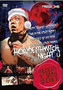 葛西純プロデュース興行~Blood X'mas 2011~ [DVD]