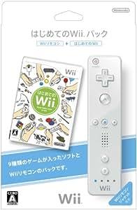 はじめてのWiiパック (「Wiiリモコン」&「Wiiリモコンジャケット」同梱)