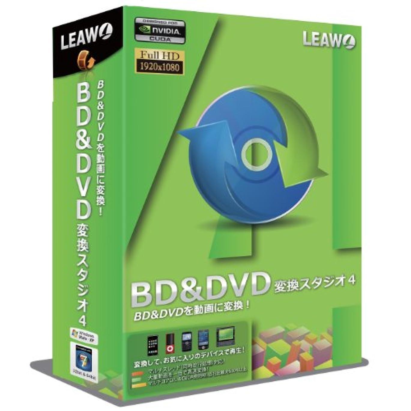 枝ガード名前でBD & DVD変換スタジオ 4