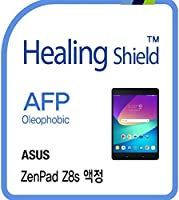 Healingshield スキンシール液晶保護フィルム Oleophobic AFP Clear Film for Asus Tablet Zenpad Z8s [Front 1pc]