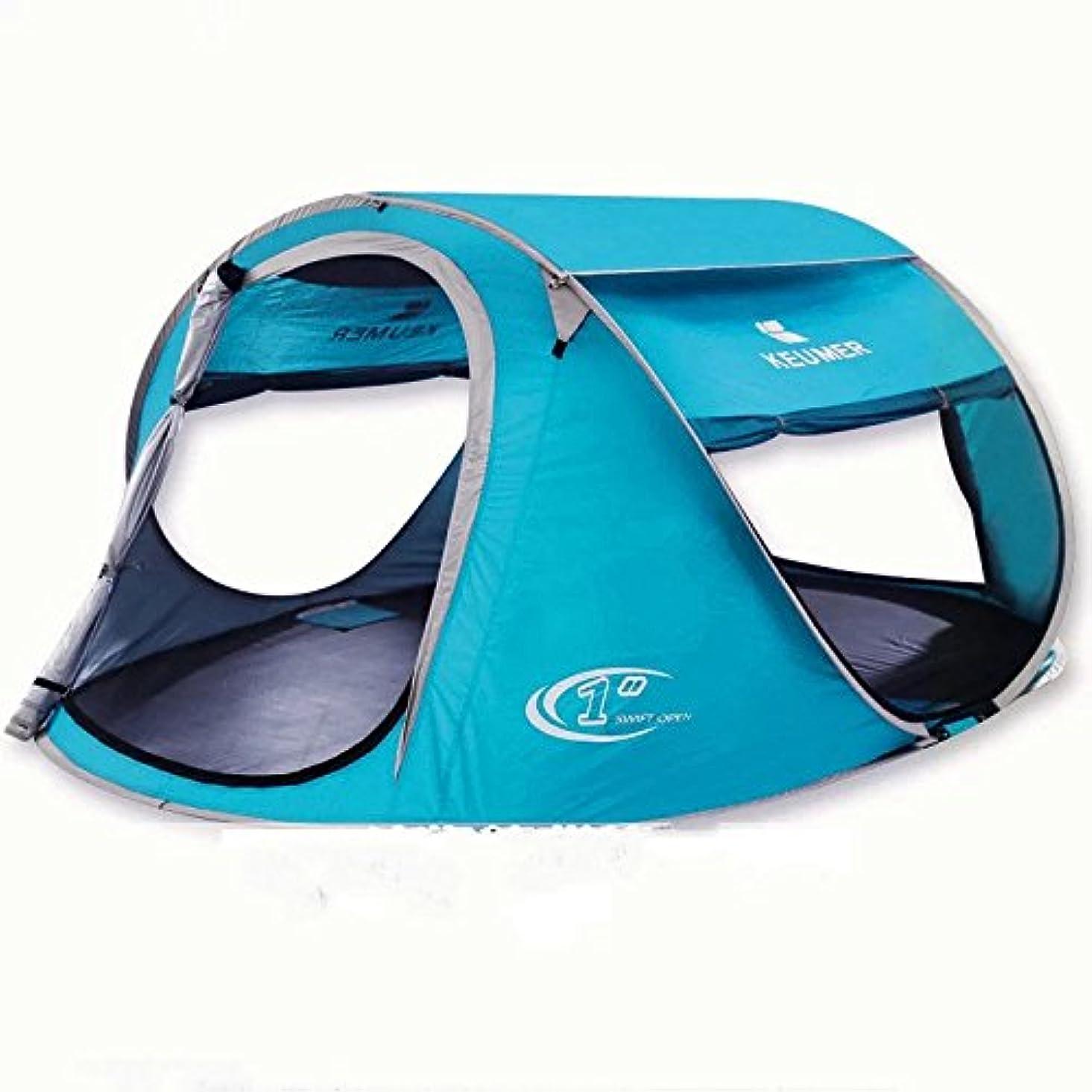 若い制限する一人でHkkint 3-4人屋外ビーチキャンプ自動テント折りたたみポータブルサンシェードテント大スペース強い安定性優れた換気 (Color : 2)
