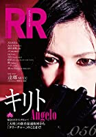 ROCK AND READ 056(在庫あり。)