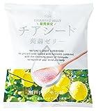 チアシード蒟蒻ゼリー 1袋 10個入り × 12袋 瀬戸内レモン味 (1箱12袋入り)