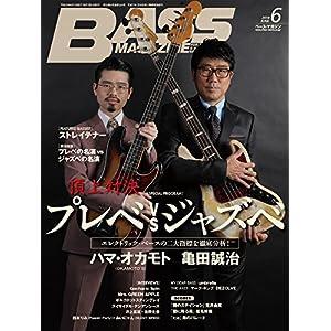 BASS MAGAZINE (ベース マガジン) 2018年 6月号 [雑誌]