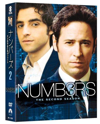 ナンバーズ 天才数学者の事件ファイル シーズン2 コンプリートDVD-BOXの詳細を見る