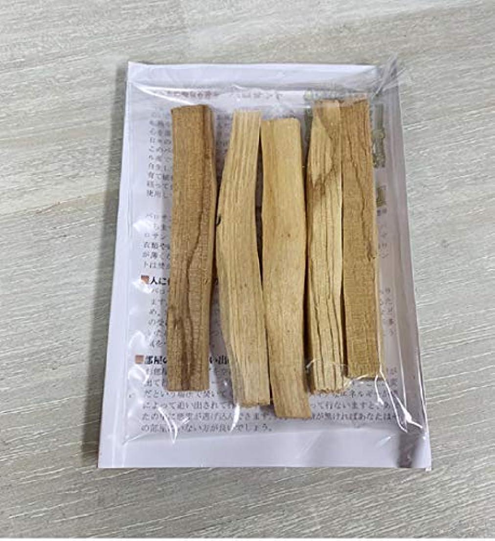 練習屋内ケープパロサント 香木 30g インカ帝国 悪霊払い お香