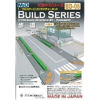 スタジオミド Nゲージ BD-06 歩道 茶鼠