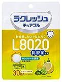 ラクレッシュ L8020 乳酸菌 チュアブル レモンミント風味 オーラルケア 30粒入