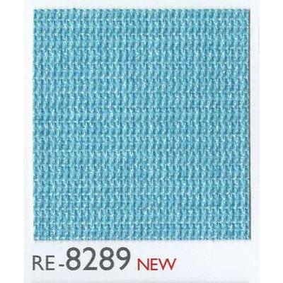 RoomClip商品情報 - サンゲツ 壁紙 クロス 不燃認定 RE-8289