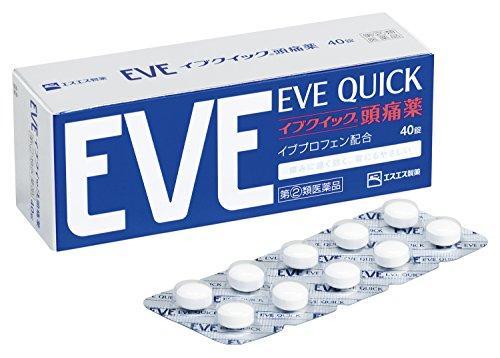 【指定第2類医薬品】イブクイック頭痛薬 40錠 ※セルフメディケーション税制...