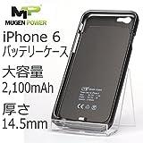 Mugen Power Apple iPhone 6用 2100mAh 大容量バッテリージャケット(CC-iphone6) Grey