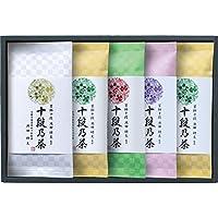 宇治森徳 最高位十段監修 銘茶ギフト SRS-50