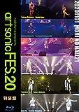 radiotomo presents art sonic FES.20[Blu-ray]特装盤【先着購入特典:ユニット別ステージブロマイド(全6種のうちランダムで1枚封入) 付き】