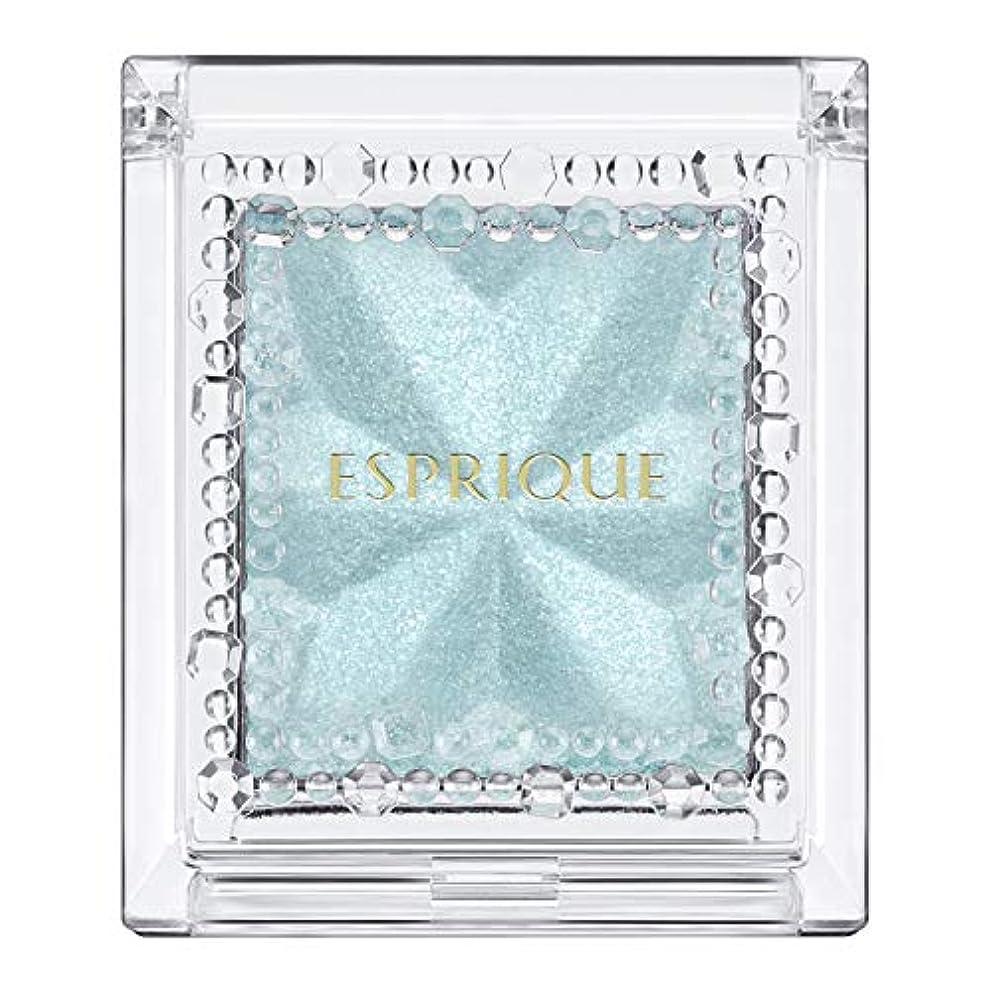 どれでも浸透する成長ESPRIQUE(エスプリーク) エスプリーク セレクト アイカラー N アイシャドウ BL905 1.5g