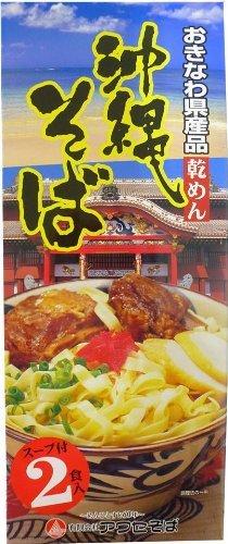 沖縄そば 乾めん No.19 2食入×3P アワセそば 沖縄そばの有名店 麺作り60年余、自家製麺にこだわります お土産にも最適