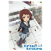 true tears vol.3 [DVD]