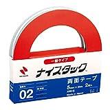 ニチバン 両面テープ ナイスタック 5mm NW-5 細幅手芸用 大巻 2巻入