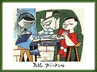 ポスター パブロ ピカソ Childrens Meal 限定2000枚 額装品 ウッドベーシックフレーム(グリーン)