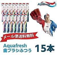 AquaFreshアクアフレッシュ 歯ブラシ(ふつう 15本セット