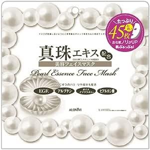 アロヴィヴィ 真珠美容マスク45枚入