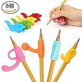Firesara 鉛筆もちかた 矯正 鉛筆持ち方 はじめてセット 鉛筆グリップ 鉛筆セット 握り方矯正 子供用 8個