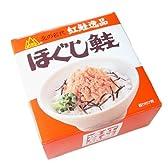 【 株式会社 共栄水産 】ダントツほぐし鮭缶 190g×1缶