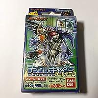 カードダスEX デジタルモンスター カードゲーム スターターセット 第一弾 カードダス デジモン 廃盤 希少