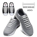 Sindax 結ばない靴ひも ほどけない シリコン ゴム製 撥水 全6色 16本入り (ホワイト)