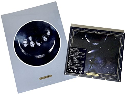 [画像:【早期購入特典あり】Moon さよならを教えて(CD+Blu-ray)(完全生産限定盤A)(Moon さよならを教えて オリジナルA5クリアファイル付)]