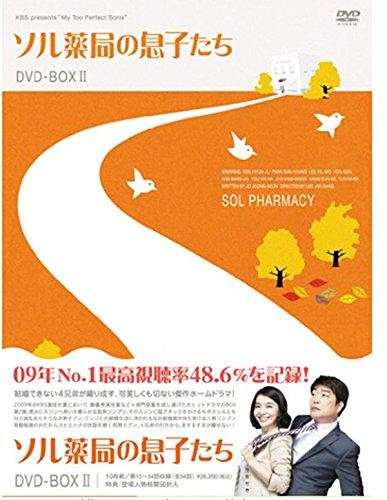 ソル薬局の息子たちDVD-BOX1+3  27枚組み 完全版(2010) 出演 ソン ヒョンジュ、パク ソニョン、イ ピルモ、 ユソン -