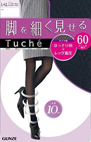 (グンゼ)GUNZE タイツ Tuche トゥシェ 脚を細く見せる ダイヤ 60デニール 2足組 THW95H 026 ブラック M-L