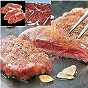 熟成サーロインステーキ180g5枚 サーロインステーキ サーロイン ステーキ 冷凍A