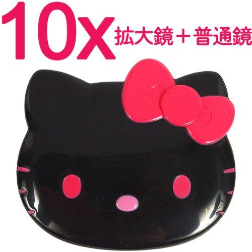 【ハローキティ】10倍拡大鏡コンパクトミラー ブラック☆