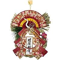 正月飾り リース飾り 舞華(まいか) NR-154