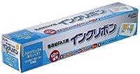 ELPA FAXインクリボン FIR-P41 【まとめ買い3セット】