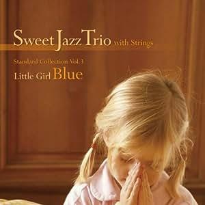 スタンダード・コレクションVol.3 「リトル・ガール・ブルー」スイート・ジャズ・トリオ・ウイズ・ストリングス