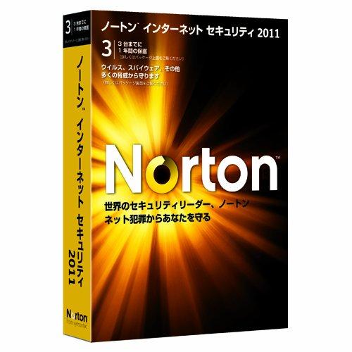 【旧商品】Norton Internet Security 2011