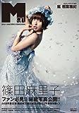 M girl 2013-14 AW ([テキスト])