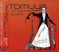 Un Japonais a Paris by Tomuya (2008-05-28)