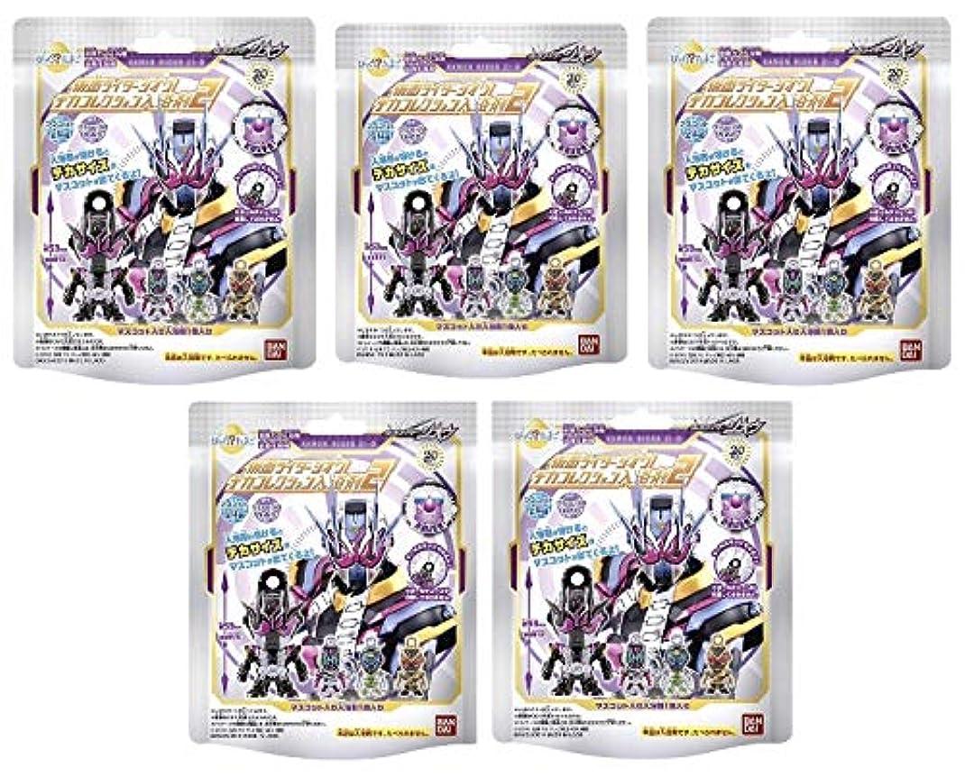 カスタム逆に金属びっくらたまご 仮面ライダージオウ デカコレクション入浴剤2 【5個セット】