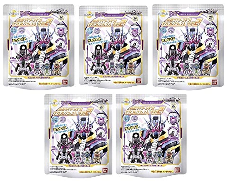 安心させる使い込むキャンディーびっくらたまご 仮面ライダージオウ デカコレクション入浴剤2 【5個セット】