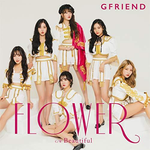 GFRIEND【FLOWER】MVを徹底解説!華麗な花のように舞い踊るメンバーに注目してみよう♪の画像