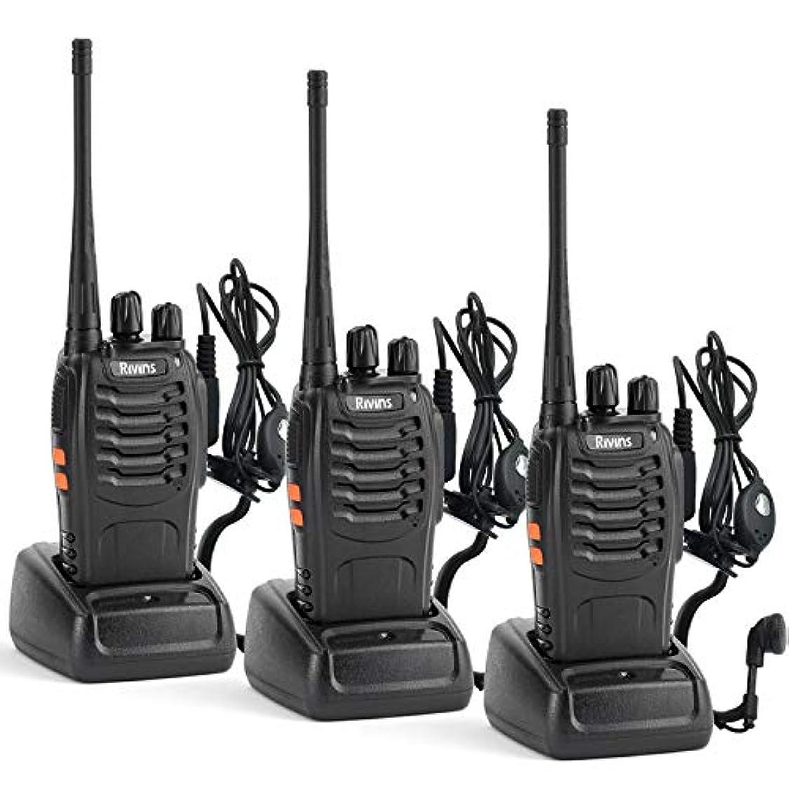 メニュー消費アシストRivins Rv-9 充電式 長距離トランシーバー 3パック イヤーピース UHF 400~470MHz 2ウェイラジオ 充電器とイヤホン付き