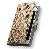 iphone7 ケース 手帳型 スマコレ 全機種対応 有り レザー 手帳タイプ 革 フリップ ダイアリー 二つ折り 横開き 革 スマホケース スマホカバー ユニーク 008067 APPLE APPLE softbank ソフトバンク ヘビ 蛇 柄 模様 写真 iphone7-008067-nb